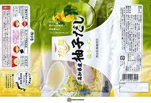 #3325: Tabate Yuzu Dashi Shio Ramen - Japan