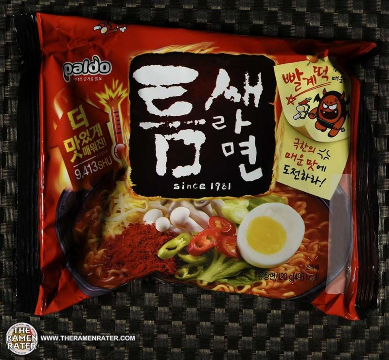 Paldo Teumsae Ramen (9,413 SHU) - South Korea