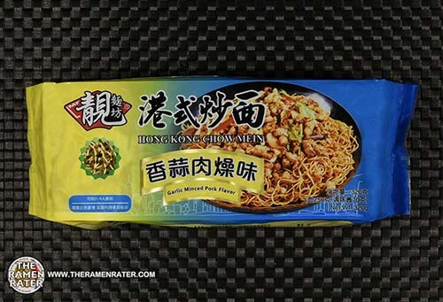 #3341: LMF Hong Kong Chow Mein Garlic Minced Pork Flavor - China
