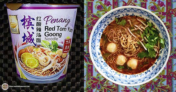 The Ramen Rater's Top Ten Instant Noodle Cups Of All Time 2022 Edition