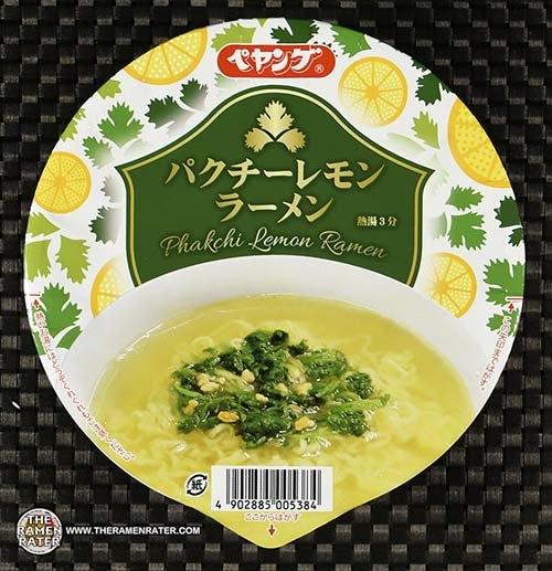 #3345: Peyoung Phakchi Lemon Ramen - Japan