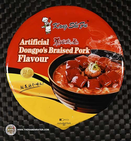 #3370: Kang Shi Fu Artificial Dongpo's Braised Pork Flavour - United States
