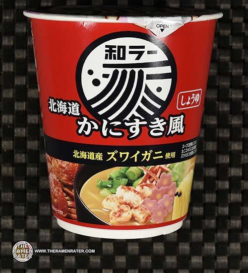 #3377: Sapporo Ichiban Hokkaido Crab Nabe Shoyu Ramen - Japan