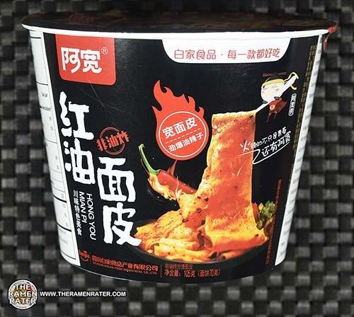 #3408: Sichuan Baijia Hong You Mian Pi - China
