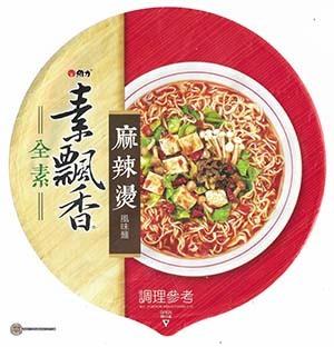 #3410: Wei Lih Spicy Vegan Noodle - Taiwan