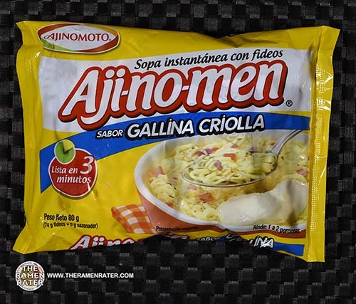 #3474: Aji-no-men Sabor Gallina Criolla - Peru