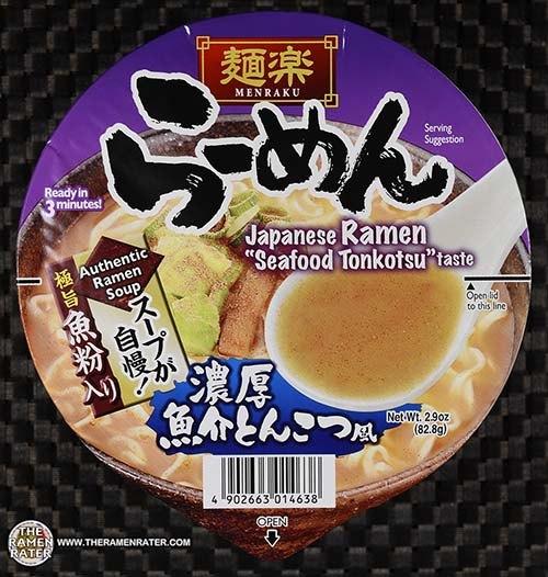 """#3478: Menraku Japanese Ramen """"Seafood Tonkotsu"""" Taste - United States"""
