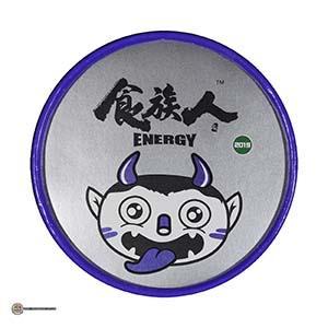 #3484: Shi Zu Ren Energy Instant Clam Flavor Vermicelli - China