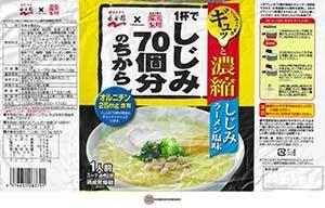 #3500: Fujiwara Shijimi 70KO Chikara Ramen - Japan