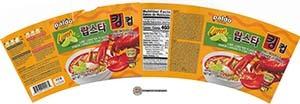 #3502: Paldo Lime Lobster Flavor King Noodle - South Korea