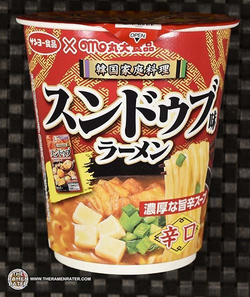 #3504: Sapporo Ichiban Sundobu Karakuchi Ramen - Japan