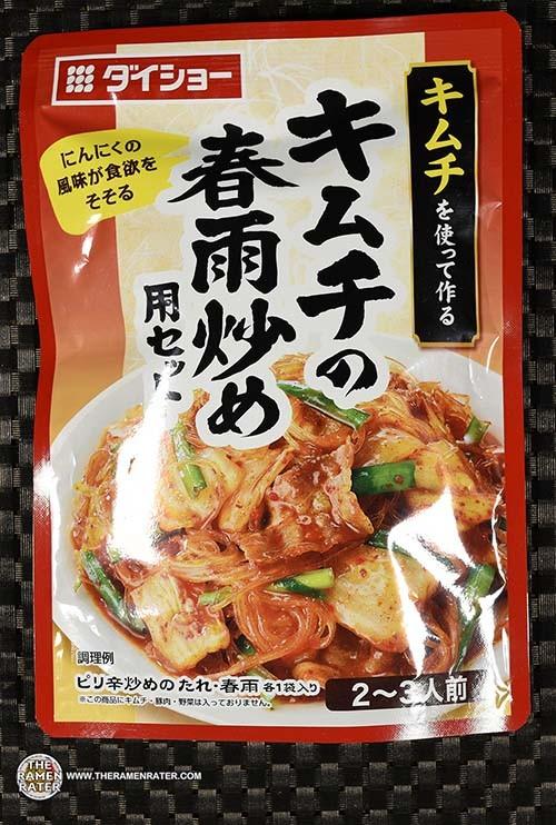 #3515: Daisho Kimchi Rice Vermicelli - Japan