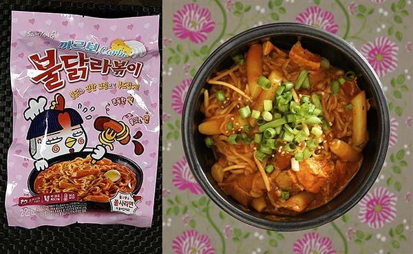 Samyang Foods Carbo Buldak Ramen Topokki