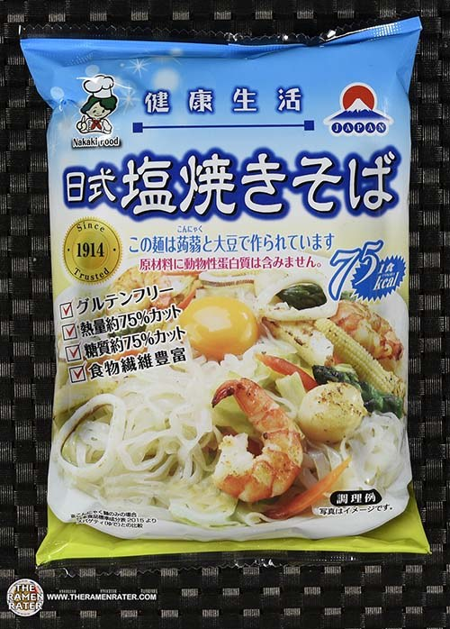 #3557: Nakaki Foods Salt Yakisoba - Japan