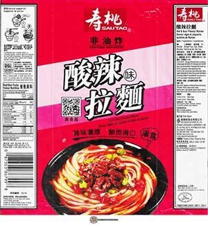 Meet The Manufacturer: #3582: Sau Tao Hot & Sour Flavour Ramen - Hong Kong