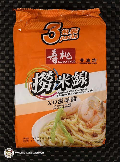 Meet The Manufacturer: #3570: Sau Tao Dried Mix Rice Vermicelli XO Sauce Flavour - Hong Kong
