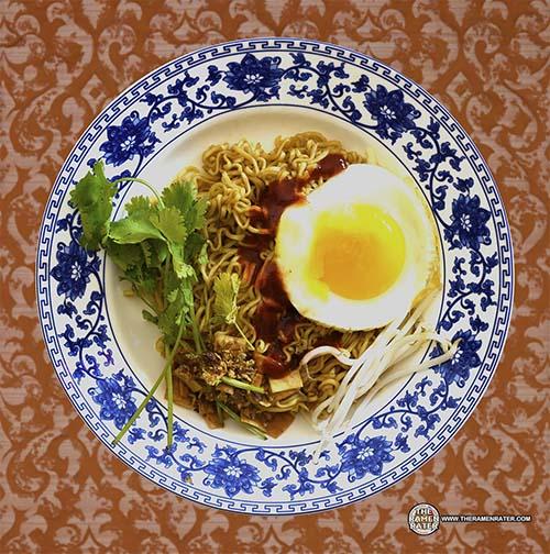 Meet The Manufacturer: #3602: mi ABC Mi Goreng Mi Instan Cup Stir-Fry Noodles - Indonesia