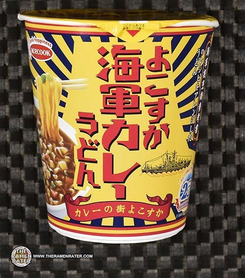 #3634: Acecook Yokosuka Navy Curry Udon - Japan