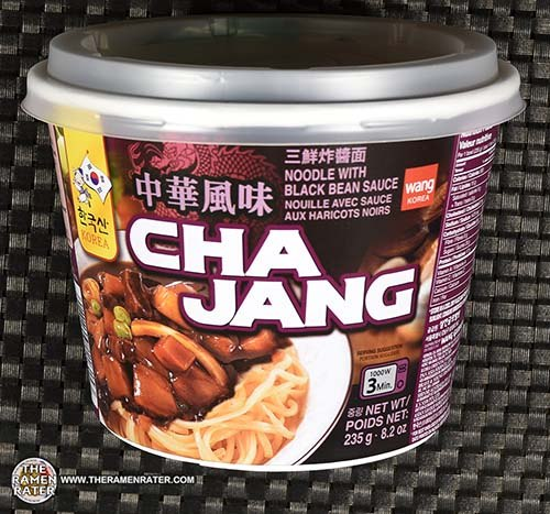 #3665: Wang Cha Jang Noodles With Black Bean Sauce - South Korea