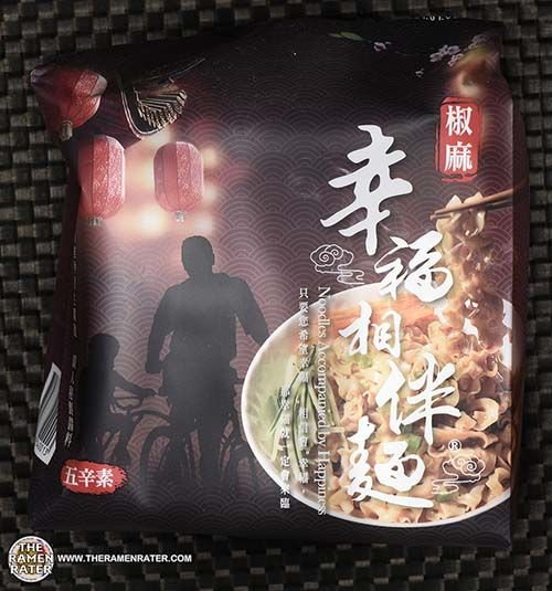 Meet The Manufacturer: #3675: Noodles Accompanied By Happiness Pepper Sesame - Taiwan