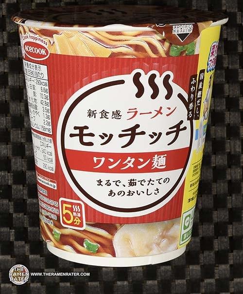 #3692: Acecook Mocchicchi Wonton Noodle - Japan