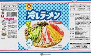 #3695: Maruchan Hiyashi Chuka Cold Noodle - Japan