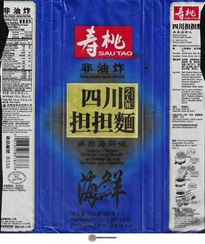 #3700: Sau Tao Seafood Flavour Sichuan Spicy Noodle - Hong Kong