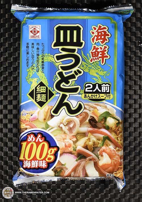 #3702: Higashimaru Seafood Sara Udon - Japan