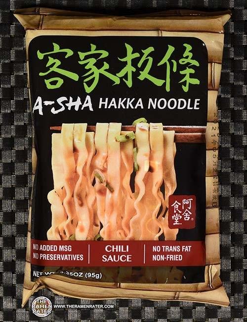 #3704: A-Sha Hakka Noodle - Chili Sauce - Taiwan
