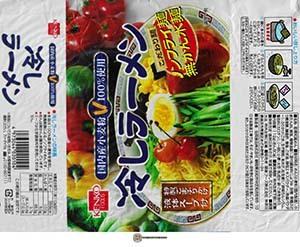 #3706: Kenko Foods Hiyashi Chuka - Japan