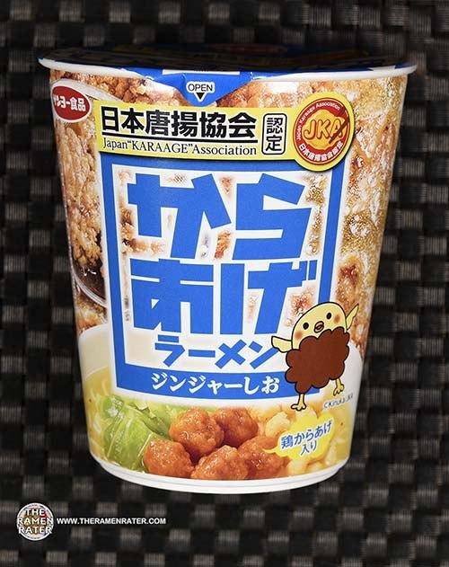 #3686: Sapporo Ichiban Karaage Ginger Shio - Japan