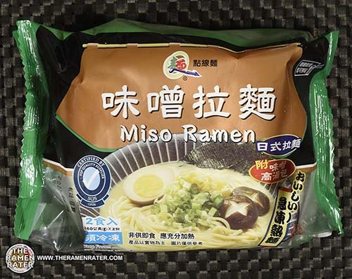 #3743: PLN Food Co. Ltd. Miso Ramen - Taiwan
