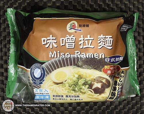 #3743: PLN Food Co. Ltd. Miso Ramen - Taiwan