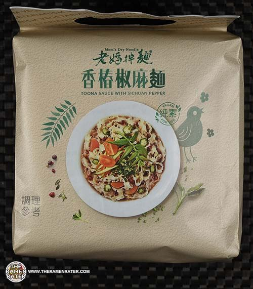 #3761: Mom's Dry Noodle Toona Sauce With Sichuan Pepper - Taiwan
