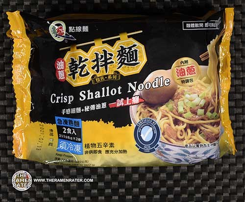 #3753: PLN Food Co. Ltd. Crisp Shallot Noodle - Taiwan