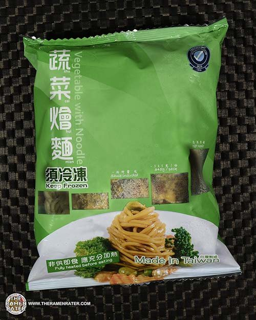 #3772: PLN Food Co. Ltd. Vegetable With Noodle - Taiwan