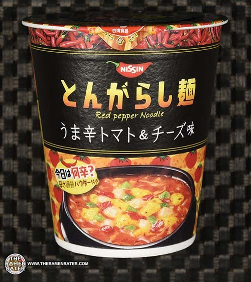 #3779: Nissin Togarashi Men Umakara Tomato & Cheese - Japan