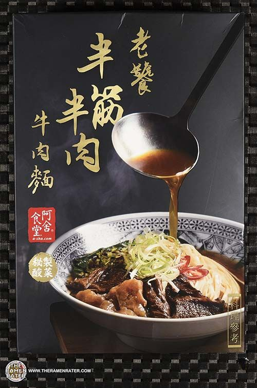 #3782: A-Sha LaoTao Beef and Tendon Noodles - Taiwan