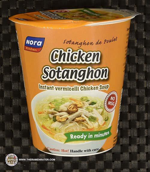 #3768: Nora Kitchen Chicken Sotanghon - United States