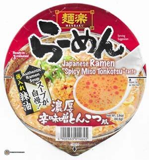 "#3769: Menraku Japanese Ramen ""Spicy Miso Tonkotsu"" - United States"