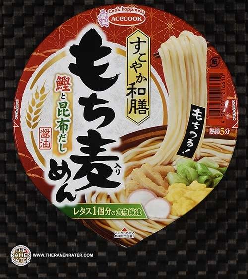 #3809: Acecook Healthy Wazen Mochi Wheat Men Katsu & Kombu Dashi - Japan