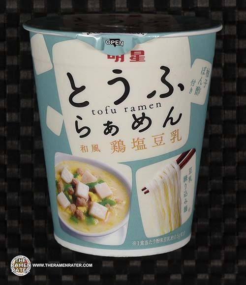 #3811: Myojo Tofu Ramen Chicken Shio Soymilk - Japan