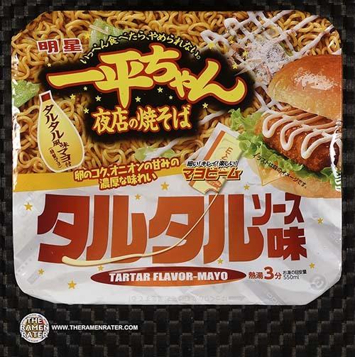 #3801: Myojo Ippeichan Yomise No Yakisoba - Tartar Sauce Flavor Mayo - Japan