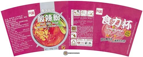 #3815: Sichuan Baijia Hot & Sour Instant Vermicelli - China