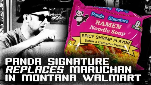 Panda Signature Ramen Noodle Soup Samples From Walmart - An Updtate