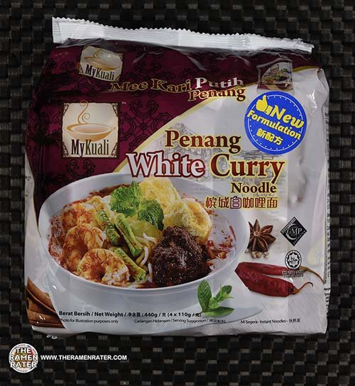 #3841: MyKuali Penang White Curry Noodle (New Formulation) - Malaysia