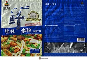 #3863: Sanyang Yishi Classic Guilin Rice Noodle - China