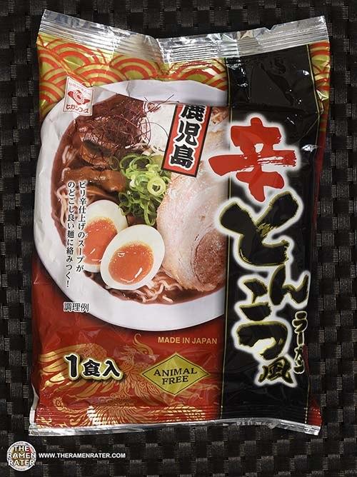 #3865: Higashimaru Kagoshima Spicy Tonkotsu Ramen - Japan