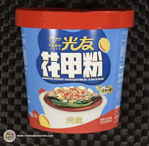 #3866: Guangyou Instant Noodles Artificial Clam Flavor - China