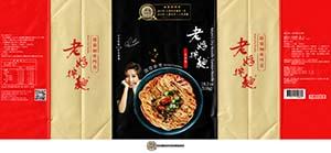 #3878: Mom's Dry Noodle Dandan Noodle - Taiwan